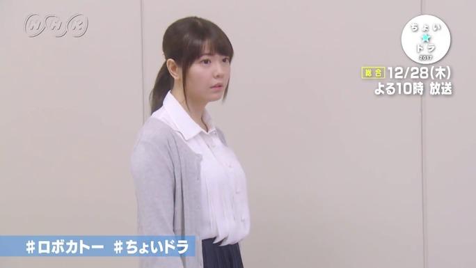 ayana_taketatsu-171212_a06