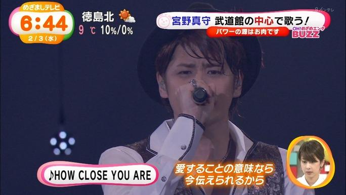 mamoru_miyano-160203_a32