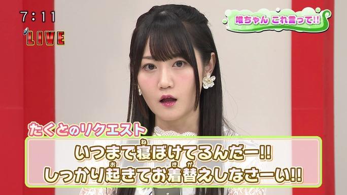 yui_ogura-180118_a50