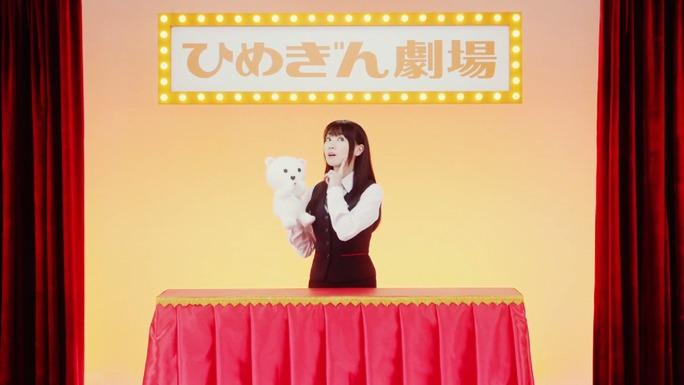nana_mizuki-160217_a01