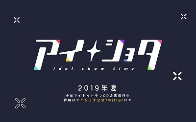 yuka_maruyama-aoi_yuuki-t01