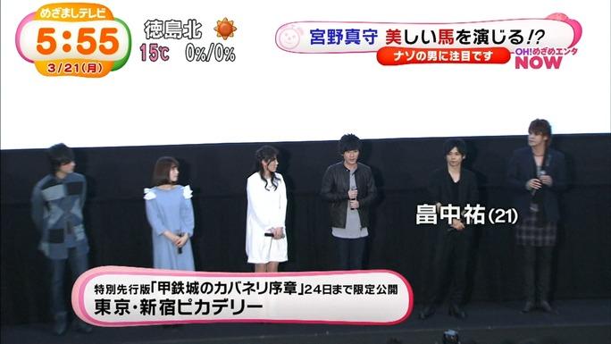hatanaka-senbongi-uchida-masuda-kaji-miyano-160322_a11