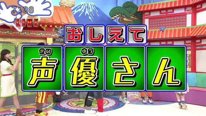 yui_ogura-180118_a24