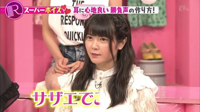 ayana_taketatsu-170914_a15