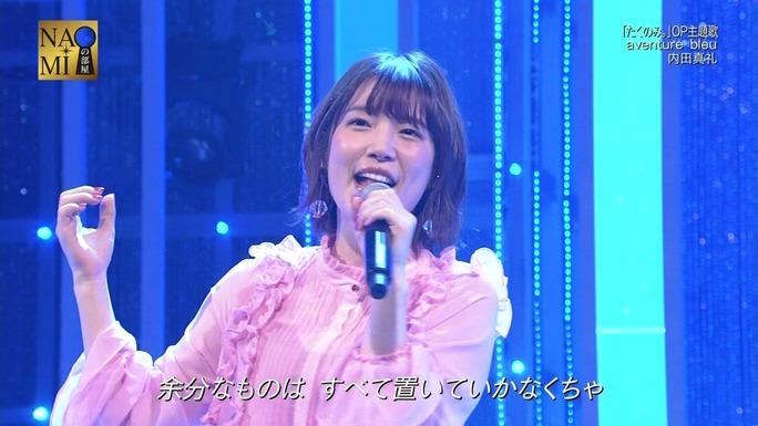 maaya_uchida-kensho_ono-180318_a75