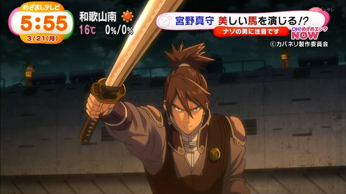 hatanaka-senbongi-uchida-masuda-kaji-miyano-160322_a08