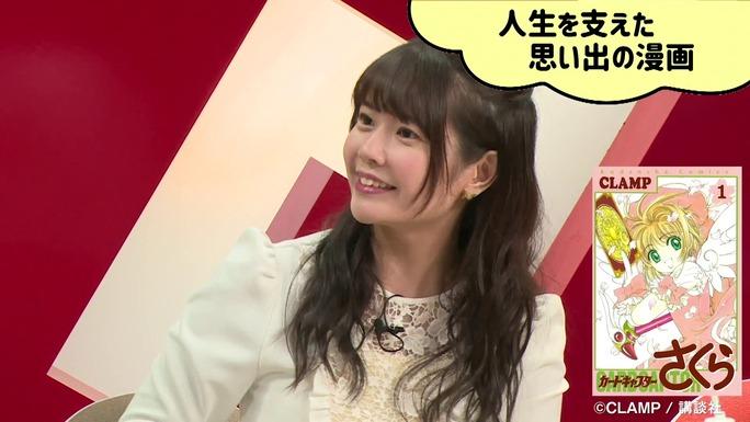 ayana_taketatsu-181031_a18