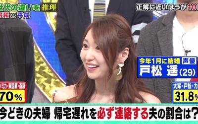 haruka_tomatsu-t27