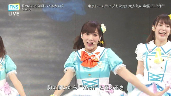 inami-aida-suwa-komiya-saito-kobayashi-takatsuki-suzuki-furihata-180727_a42