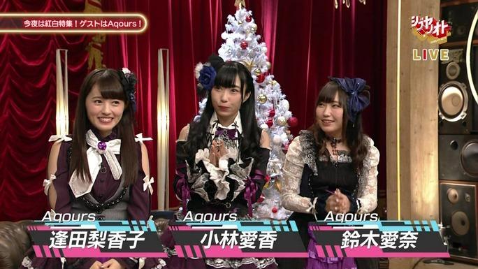 aida-kobayashi-suzuki-181216_a02
