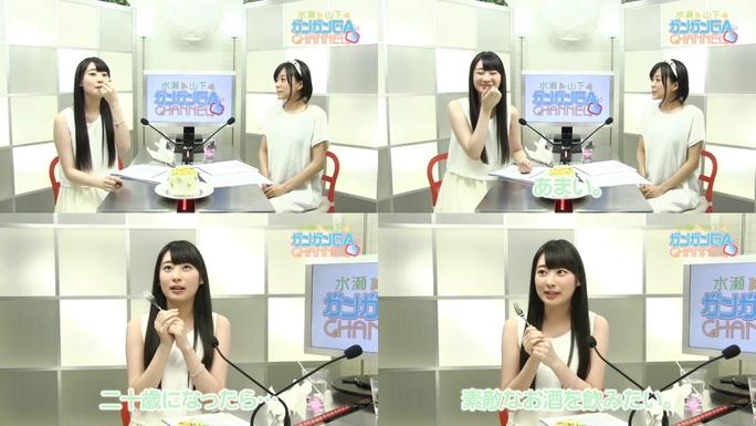 nanami_yamashita-150719_a16