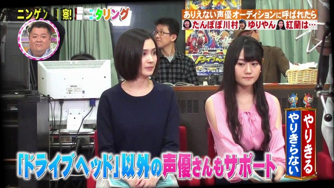 fujiwara-ogura-mao-170421_a08