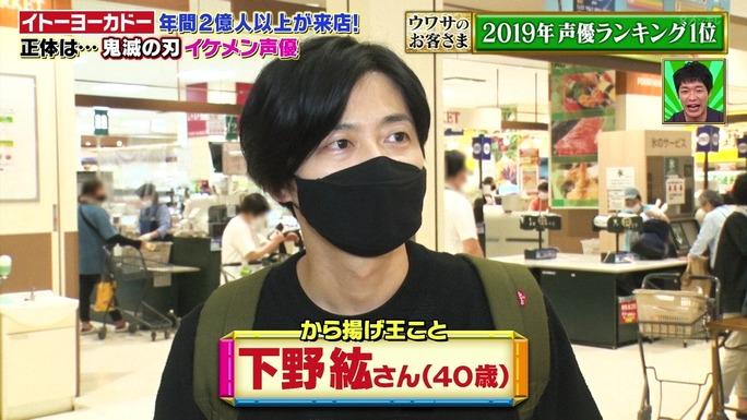 下野紘_200704_23