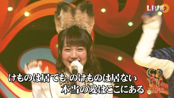 ozaki-motomiya-ono-uchida-sasaki-nemoto-tamura-aiba-chikuta-180103_a22