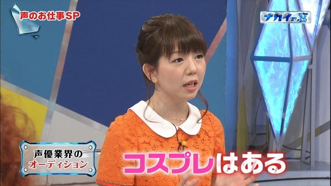 yui_makino-150326_a25