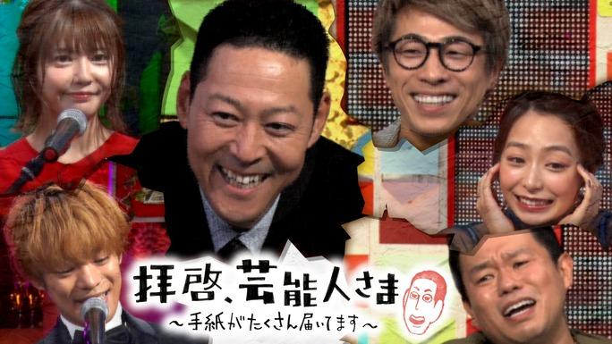 小野賢章、竹達彩奈_190710_01