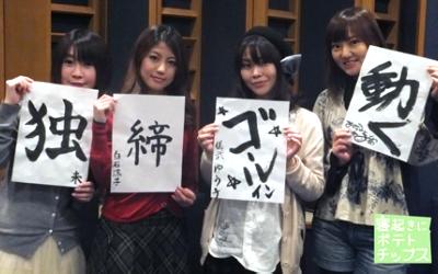 kana_asumi-miyu_matsuki-t02