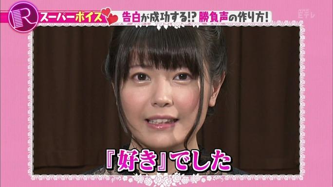 ayana_taketatsu-170914_a33