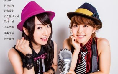 nana_mizuki-misato_fukuen-t01