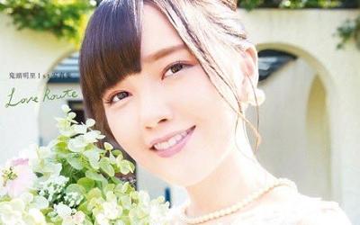 【鬼頭明里】1st写真集「Love Route」の表紙、オフショット動画が公開