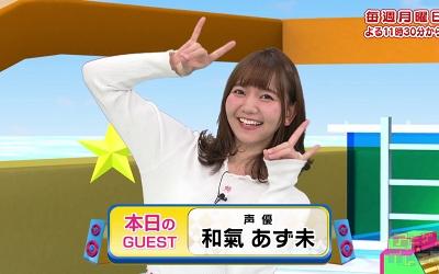 azumi_waki-t01