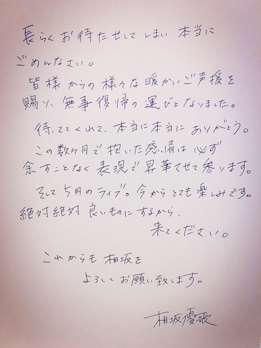 yuuka_aisaka-190202_a06