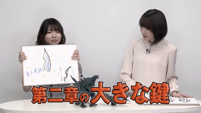 reina_ueda-ari_ozawa-180601_a09