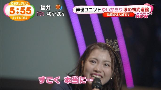yui_ogura-kaori_ishihara-160315_a21