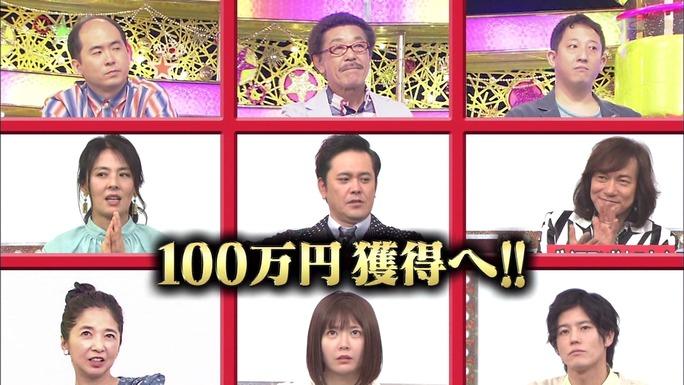 ayana_taketatsu-190503_a50