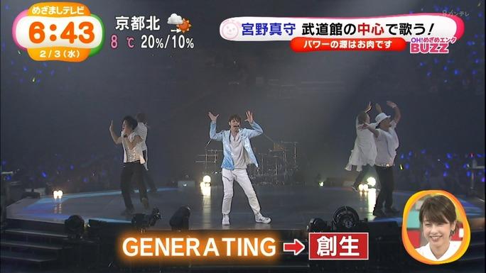 mamoru_miyano-160203_a19