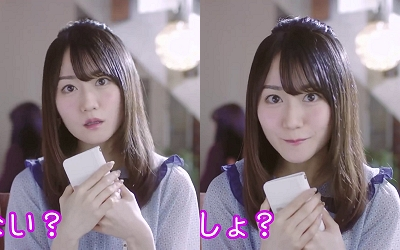 yui_ogura-t91