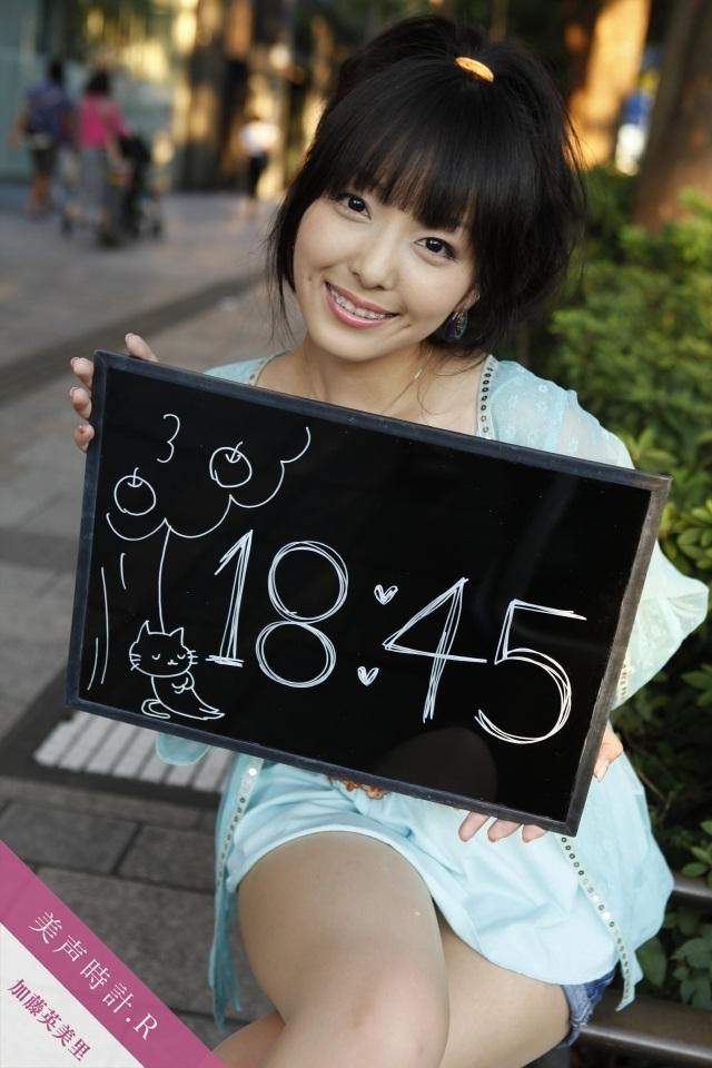 加藤英美里さんの画像その42