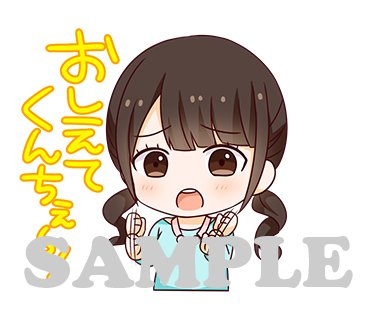 asuka_nishi-170815_a03