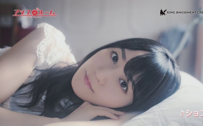 yui_ogura-t89
