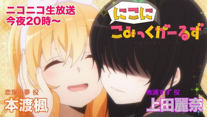 kaede_hondo-reina_ueda-180610_a01