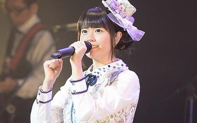 ayana_taketatsu-t58