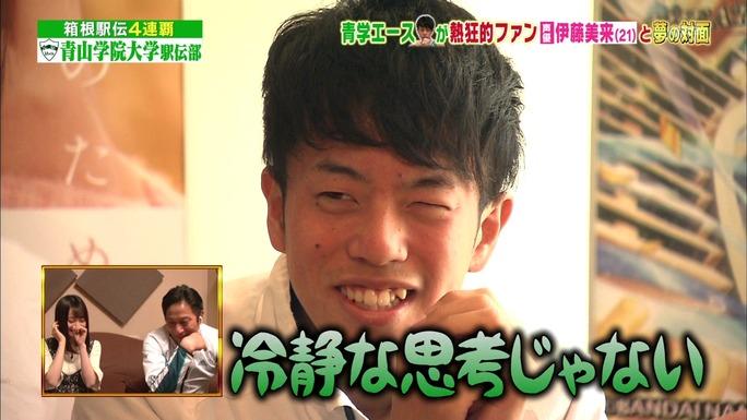 miku_ito-180310_a22