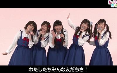 sashide-nagae-kito-owada-ozora-t01