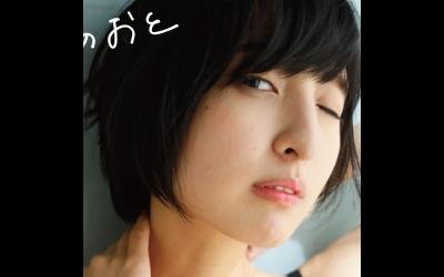 ayane_sakura-t19