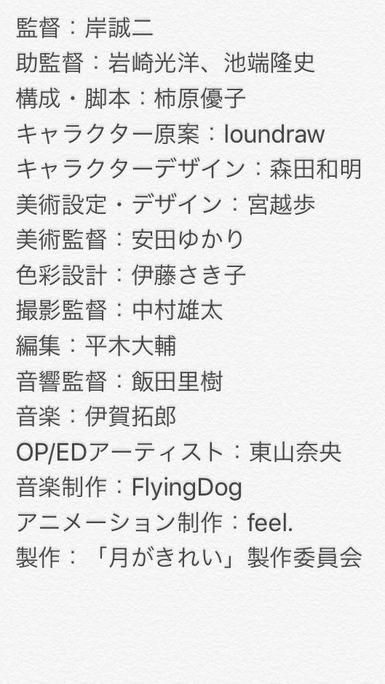 nao_touyama-170407_a04