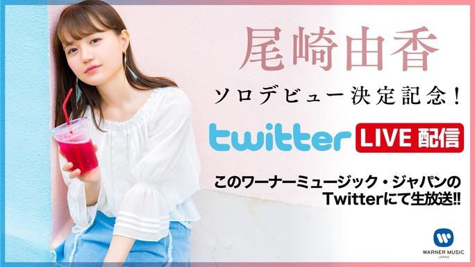 yuka_ozaki-180518_a03