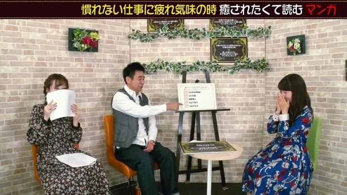 sayaka_kanda-rikako_aida-190126_a16