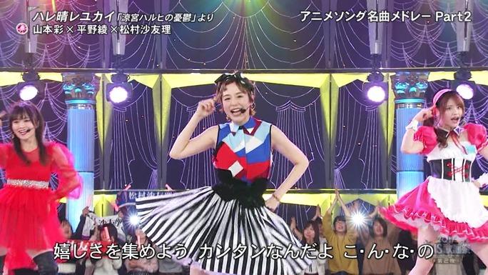 aya_hirano-171216_a10