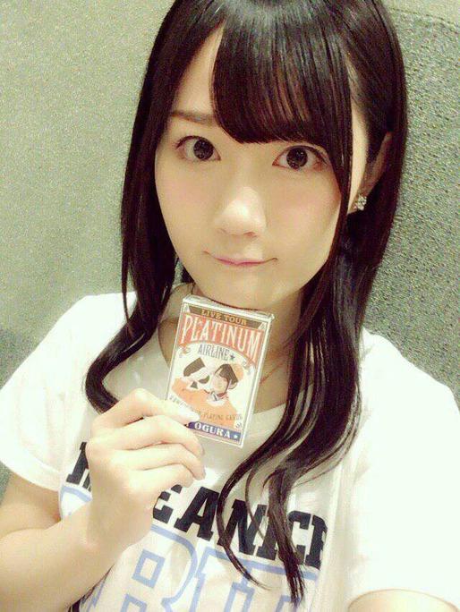 yui_ogura-180118_a02