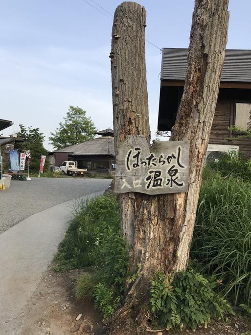 nao_touyama-180707_a04