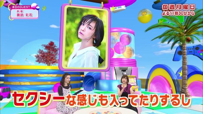 ayaka_suwa-180919_a56