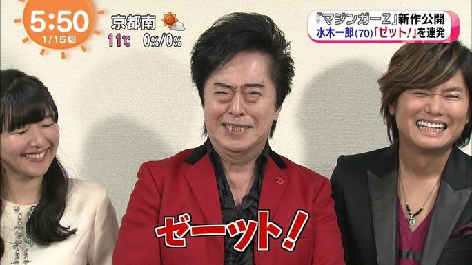 morikubo-kayano-uesaka-hanae-180116_a17