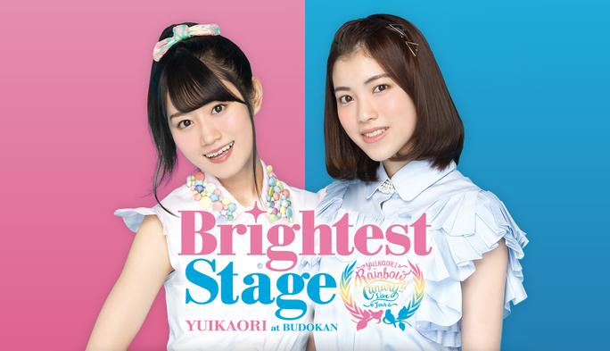 yui_ogura-kaori_ishihara-160315_a01