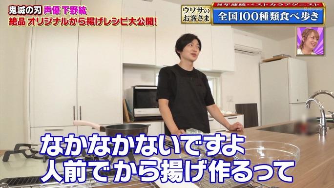 下野紘_200704_41