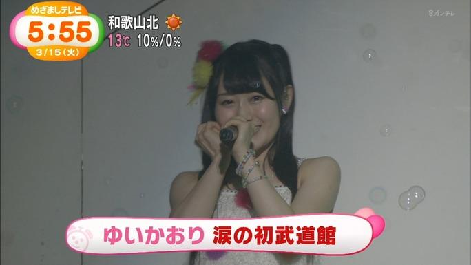 yui_ogura-kaori_ishihara-160315_a05